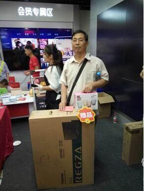 """www.yh530.com点击进入官网感恩27年陪伴,苏宁易购为全国""""老铁""""送上礼物"""