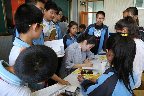 全国知名儿童作家学者传经送宝提升边境团场中小学生听说读写能力