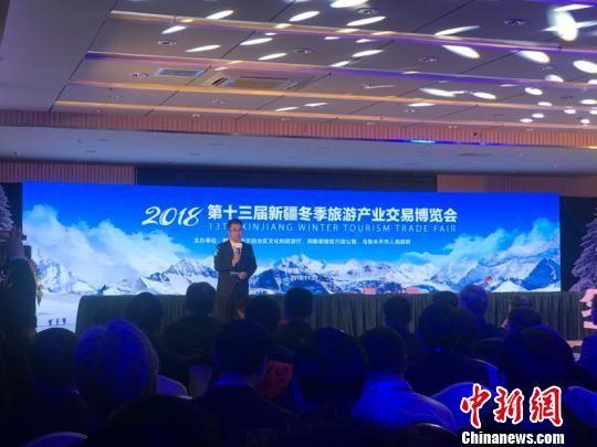 第十三届新疆冬季旅游产业交易博览会现场。 迪娜 摄
