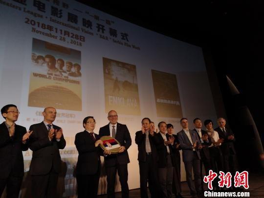 影展开幕式上,塞尔维亚共和国文化与信息部部长弗拉丹・武科萨夫列维奇将展映影片的拷贝交予中共北京市委宣传部副巡视员、市文促中心主任梅松手中。 李妮 摄