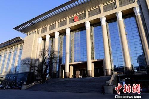 资料图:最高人民法院 中新社记者 李慧思 摄