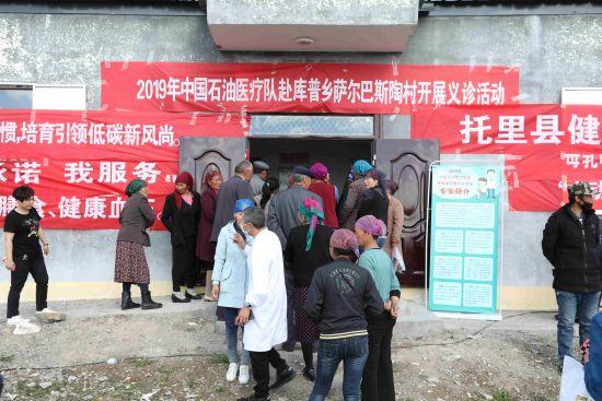 中国石油医疗队下乡开展义诊活动。图片由新疆油田公司新闻中心提供
