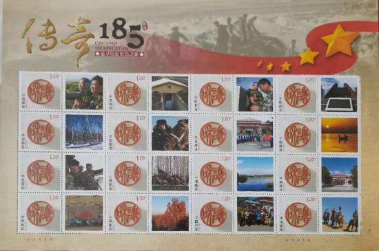 兵团获得全国优秀红色旅游文创产品之一的一八五团白沙湖景区选送的专题邮册。