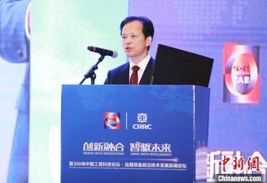 中国工程院副院长钟志华致辞。 刘双双 摄
