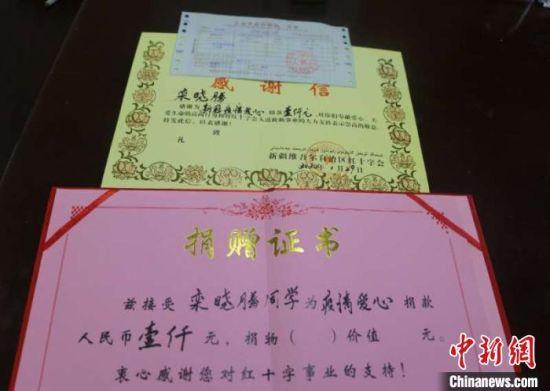 ��则v(teng)小朋(peng)友(you)的mu)柙zeng)�C��。 ��(dan)�匀A �z