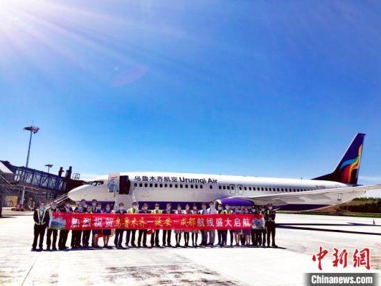 11日,乌鲁木齐航空新开乌鲁木齐-延安-成都航线首航。 唐文彬 摄