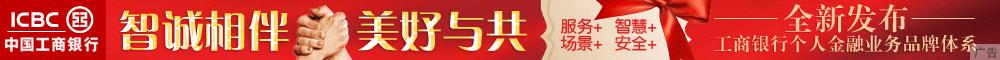 新疆高院追授捐献角膜女法官李雪红两荣誉称号