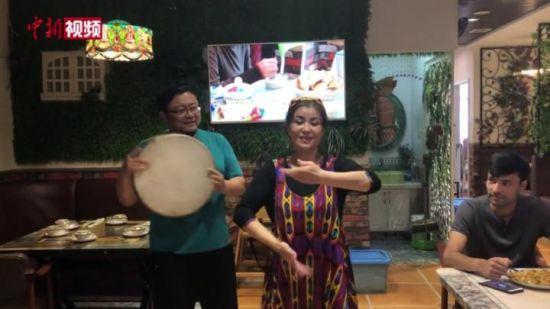 维吾尔族姑娘帕丽在他乡的幸福生活
