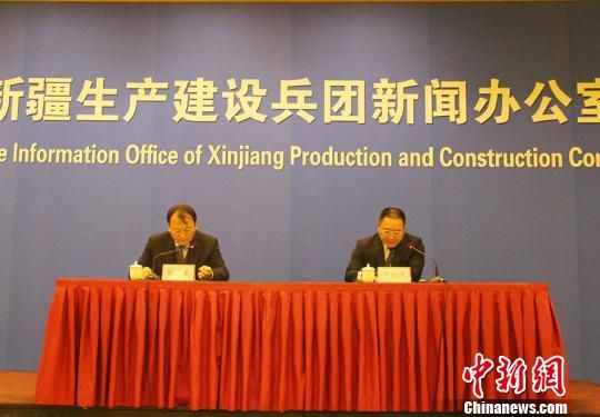 2017年新疆兵团实施对口援疆项目278个 投资逾41亿