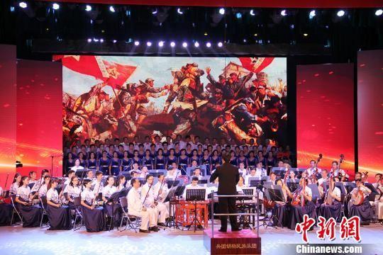 新疆兵团办专题音乐会庆祝建军90周年