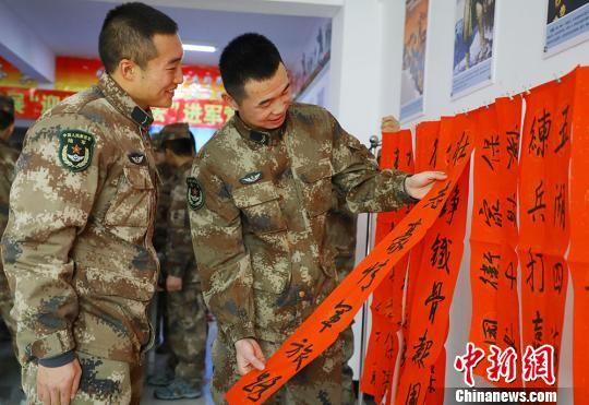 """新疆军区某训练基地开展""""迎新春·书法""""进军营活动"""