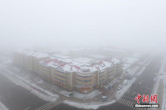 新疆边境城市北屯大雾袭城