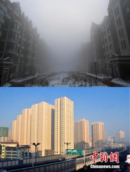 新疆乌鲁木齐城北浓雾突起 能见度不足百米