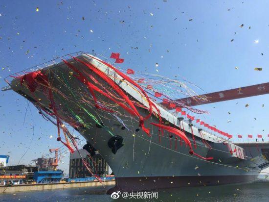 中国首艘国产航母正式下水