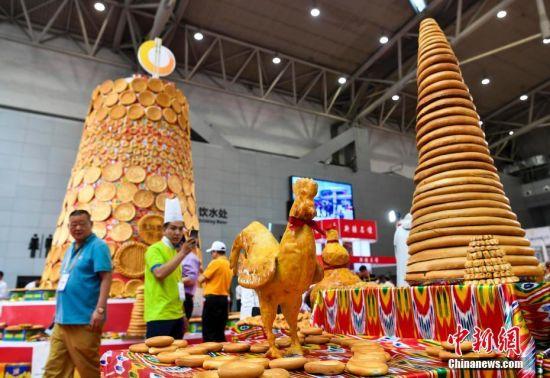 第七届乌鲁木齐国际食品餐饮博览会举行