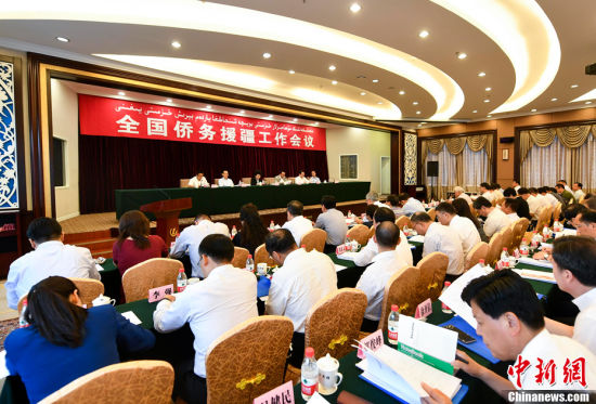 全国侨务援疆工作会议在新疆召开