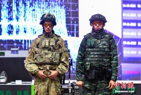 新疆举办第四届中国-亚欧安防博览会