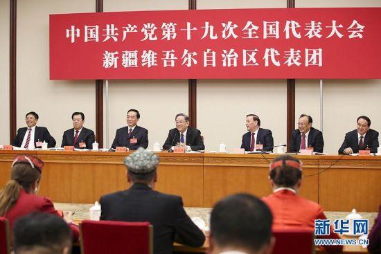 俞正声参加十九大新疆代表团讨论