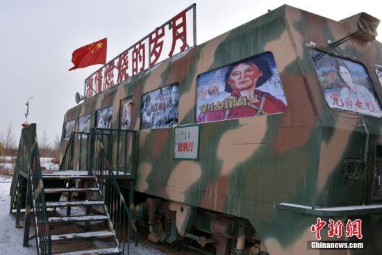 探访新疆特殊的国防教育基地:展厅设在列车上