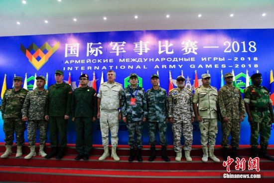 10国参赛代表团指挥官亮相2018国际军事比赛新疆赛区