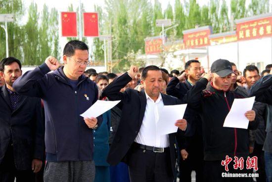 新疆开展主题教育活动共同维护国家安全