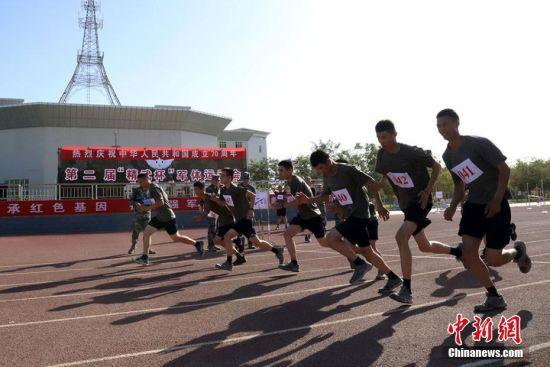 新疆军区某训练基地举办军营运动会