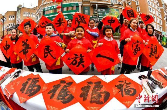 新疆民众庆祝国庆节