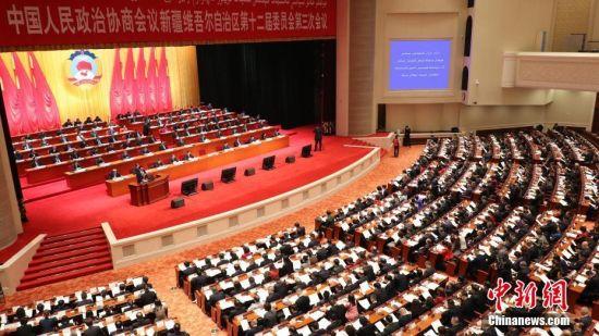 新疆维吾尔自治区政协十二届三次会议开幕
