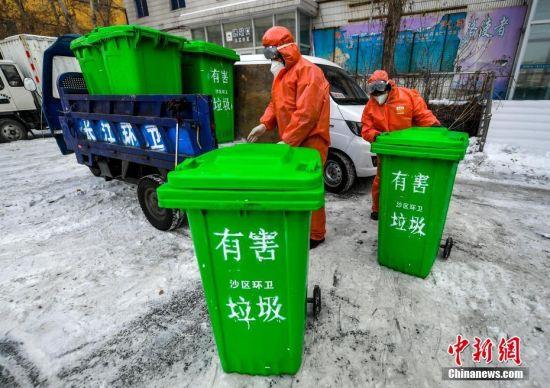 乌鲁木齐:集中处置居家隔离人员产生的有害垃圾