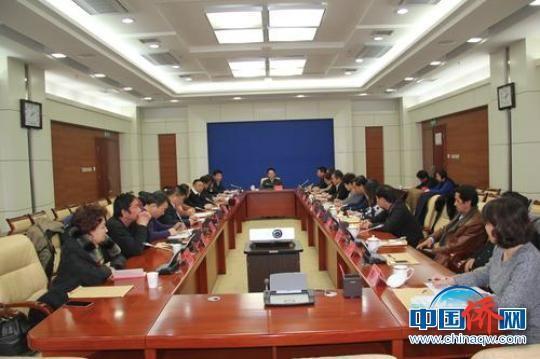 新疆兵团侨联召开六届四次全委会议学习十九大精神
