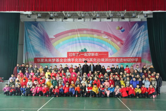 http://www.jjetgj.live/chalingxinwen/207508.html