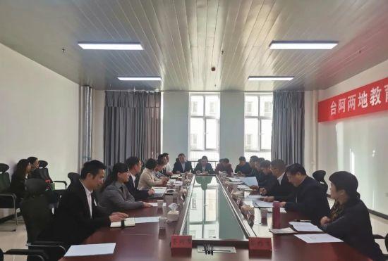 台州市、兵团第一师阿拉尔市两地学校签订结对协议