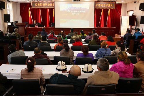 托云牧场举办冬季专项职业能力培训