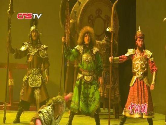 原创英雄史诗歌舞诗剧《英雄江格尔》新疆首演