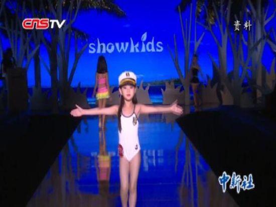 中国首席少儿模特大赛新疆选手首战揽21项大奖