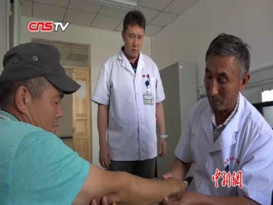新疆哈萨克族民间医生坐诊公立医院 患者:很神奇