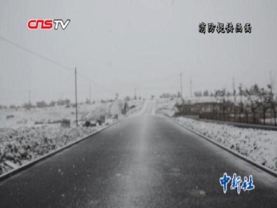 新疆阿勒泰现大雾降雪降温天气 气温降至冰点