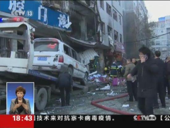 乌鲁木齐一民宅发生天然气闪爆 16人受伤