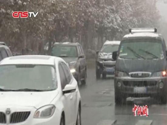 新疆南部多地迎首场降雪 喀什降雪破同期历史极值