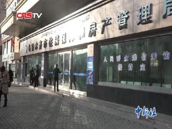 新疆乌鲁木齐手机扫码验房产经纪人资格 首批82人上岗