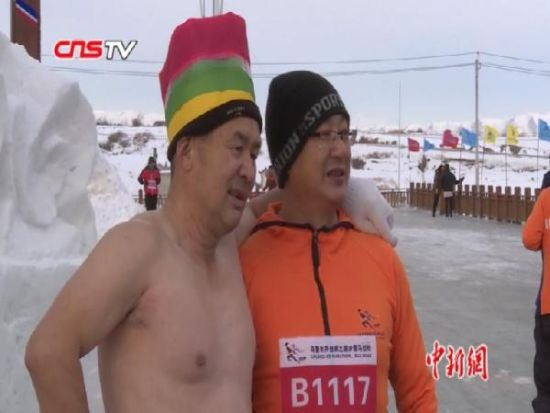逾3000中外选手新疆开跑冰雪马拉松迎新年