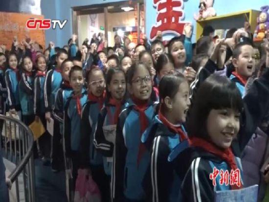 """新疆青少年结对民族""""小亲戚"""" 拿""""科普红包""""过新年"""