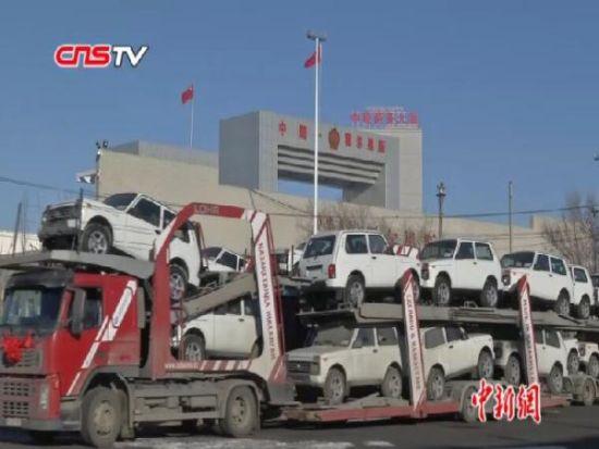 霍尔果斯口岸迎来新年首批48辆进口整车