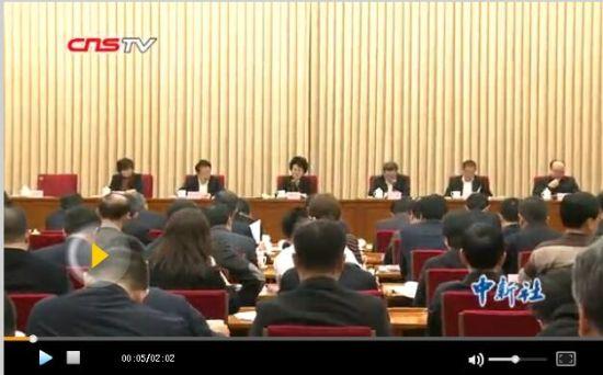 2017年全国侨办主任会议在北京召开