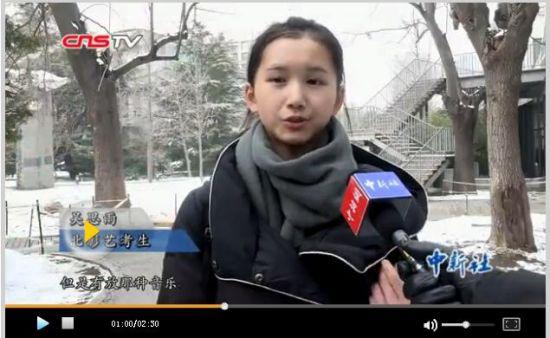 """北影表演学院三试启幕 """"小吴昕""""惊艳亮相"""