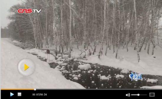 """新疆北部""""不冻泉""""零下43.5℃不结冰"""
