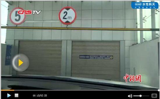 记者体验乌鲁木齐智慧停车 可找车位可缴费