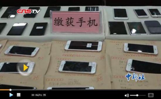 新疆警方捣毁手机盗窃销赃窝点 被盗手机集中发还