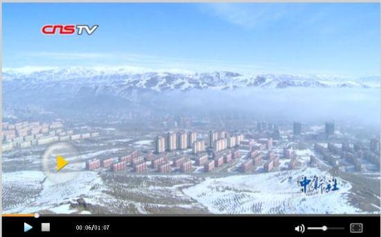 新疆阿勒泰市出现云海奇观 山城变云城