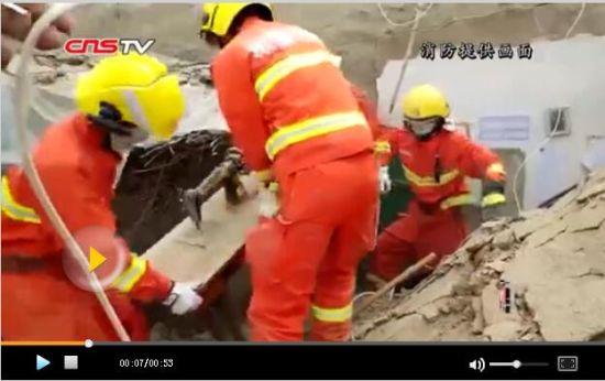 实拍新疆塔什库尔干县地震灾区 多方救援人员抵达现场